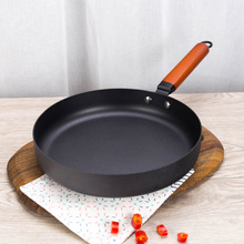 Ancient fine cast iron pan 26cm frying pan pan non-stick pan steak pot induction cooker universal air frying pan new special price large capacity intelligent oil smoke free fries machine automatic electric frying pan 220v 3l