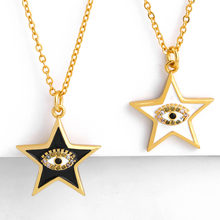 Классический кулон со звездой и сглаза ожерелье для женщин Золотая