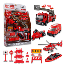 цена на Children Truck Toy Set Alloy Sliding Sanitation Garbage Truck Helicopter Boy Fire Rescue Truck Speedboat Road Sign Model Set