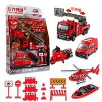 Children Truck Toy Set Alloy Sliding Sanitation Garbage Truck Helicopter Boy Fire Rescue Truck Speedboat Road Sign Model Set