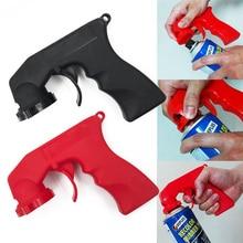 Спрей адаптер для ухода за краской аэрозоль спрей может пистолет ручка с полным захватом Блокировка курка воротник автомобиль обслуживание для краски