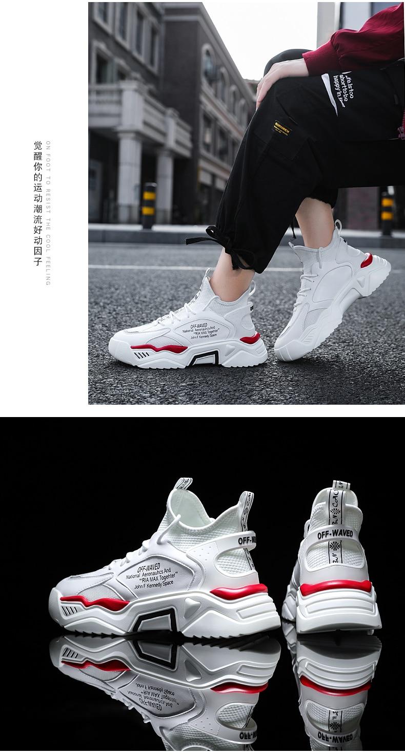 H9dba74cf2d6f456ca1ead371ef4cb837d Men's Casual Shoes Winter Sneakers Men Masculino Adulto Autumn Breathable Fashion Snerkers Men Trend Zapatillas Hombre Flat New
