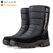 Men's Outdoor Winter Boots Thicken Warm Plush Skiing Hiking Snow Boots Sports Travel Waterproof Non-slip Platform High-top Shoes