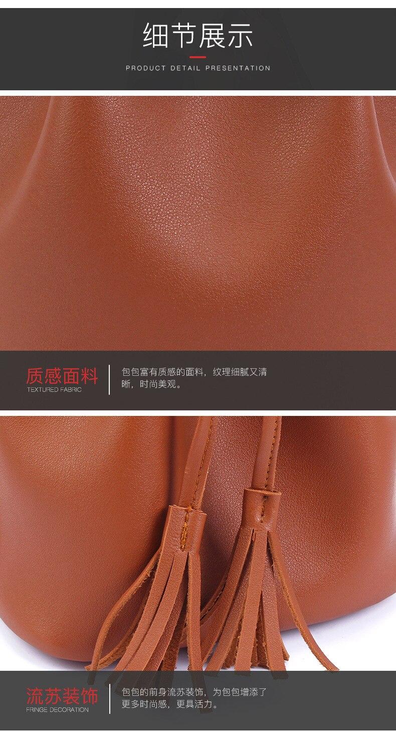 Женская сумка-мешок на шнурке, многоцветная, модная, дикая газовая сетка, красная, с тем же абзацем, pu, Женская Диагональная Сумка