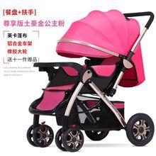 عربة الأطفال عالية الرؤية يمكن أن تجلس وتستلق المحمولة قابلة للطي أربع عجلات امتصاص الصدمات الطفل bb اتجاهين عربات التي تجرها الدواب
