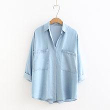 Womens Denim Shirt Chic Jeans Blusas Mujer Tencel soft Long Sleeve Shirts Oversized Fashion Blouses Blusa Feminina female tops