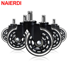 NAIERDI 5PCS Swivel Rubber Caster Wheels 3 Inch Office Chair Caster Wheels Replacement 60KG Soft Safe Rollerblade Style Caster