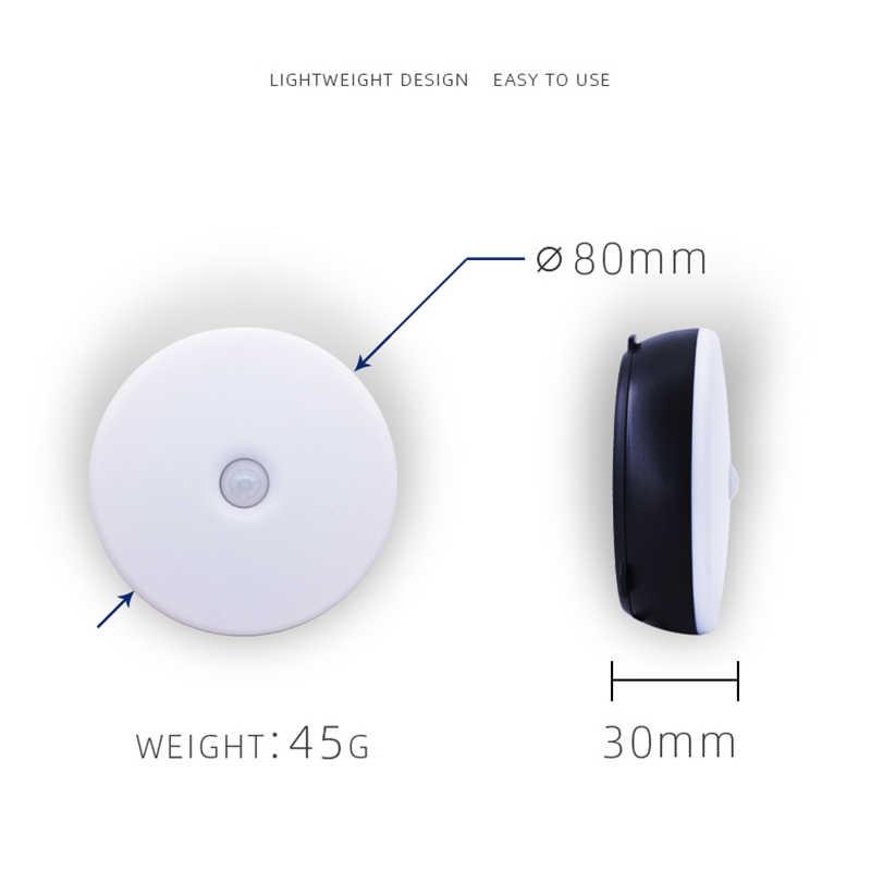 4 Uds. Inteligente Auto PIR Sensor de movimiento del cuerpo LED de inducción luz de noche activada luz de pared inteligente gabinete de cocina lámpara de luz