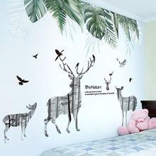 Наклейки на стену с тропическими листьями дерева искусственное