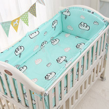 6PCS Blue Cloud Baby Bed Bumper Baby Cotton Bed Protector Design 100% Cotton Kids Bedding Set (4bumper+sheet+pillow cover)(China)