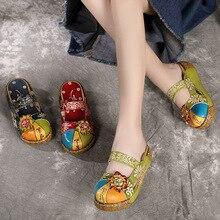 Sandalias de cuña de Color mixto para mujer, zapatos de tacón grueso, zapatos hechos a mano con flores, sandalias de cuero PU para mujer, suela ultraligera