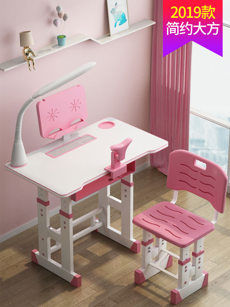 Plastic Kids Table And Chair Set Children's Desk  Pupil's Writing Desk Kids Furniture Kids Home Wooden Folding Chairs With Lamp