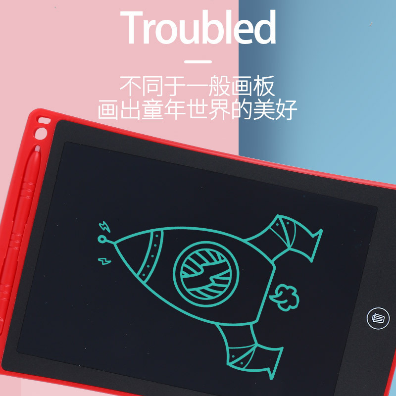 8.5-Inch Children Gift LCD Tablet Intelligence Early Education Smart Learning Graffiti Painted Doing Homework Drawing Board
