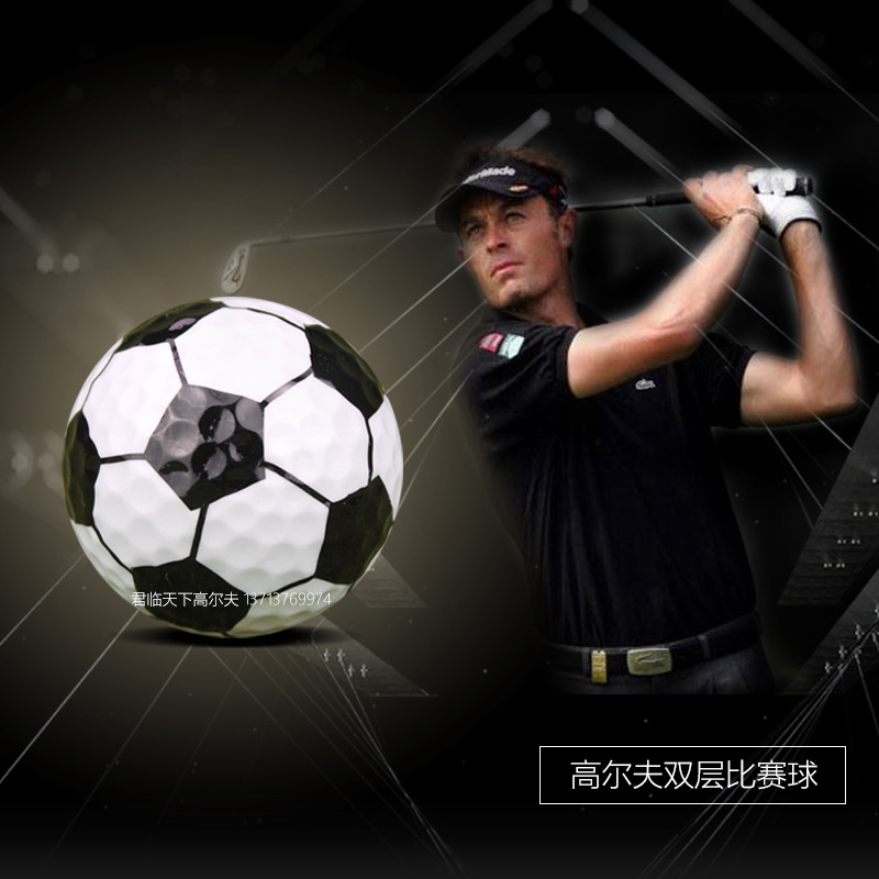 New Style Golf Practicing Ball Game Ball Gift Ball Sport Ball Gift Set Two-color Selectable
