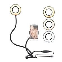 Новый светодиодный кольцевой светильник для кольцевой свет штатив с подсветкой селфи с держателем для телефона настольная лампа ленивый кронштейн настольная подставка Гибкая для прямого эфира видео блогер Youtube