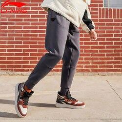 Li-ning hombres BAD FIVE pantalones de baloncesto ajuste Regular 65% algodón 35% forro de poliéster Pantalones deportivos pantalones AKLQ075 MKY546