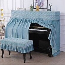 Piano-Cover Lace 4-Colors. Pleated Non-Slip Fleece. Polyester All-Inclusive High-Quality