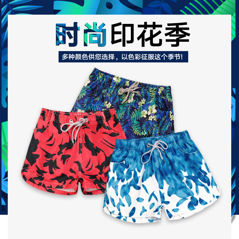 New Products 2019 Hot Springs Bathing Suit WOMEN'S Swimming Trunks Conservative Women's Hot Springs Swimming Trunks Safe Anti-Ex