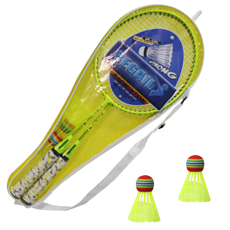 2pcs Outdoor Sports Racket Training Pats Paternity Children Badminton Racket Set For Student Entertainment