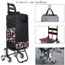 Тележка для пожилых людей, тележка для покупок с 6 колесами, Женская тележка для лестниц, корзина для покупок, трейлер, портативная тележка