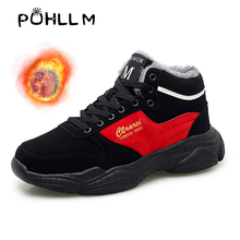 PUHLLM 2019 New Winter Sneaker Women Shoes  Men Warm Sports Couple Lady Autumn Vintage Old G25