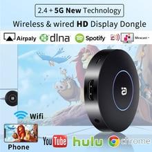 4K H.265 2,4/5G Беспроводной Wi Fi дисплей ключ приемник HDMI TV Stick для AnyCast Airplay DLNA Miracast проводной монитор тот же экран