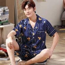 Пижама Атлас Шелк Короткая Лето Мужчины Пижамы Мужчины Пижама Ночной Рубашке Мягкие Мужчины Пижамы Спать Гостиная Большой Размер Сна Топы