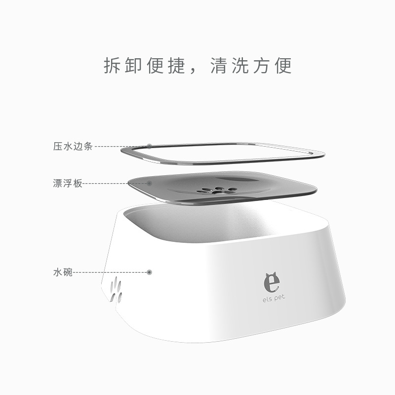 Small One Pet Floating Bowl Anti-spill Not Wet Eat Dog And Water Bowls Anti-Slip Not Wet Beard Pet Drinking Bowl 4-Color Selecta