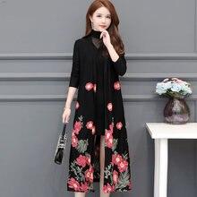 Женский длинный кардиган с вышивкой черный вязаный в стиле ретро