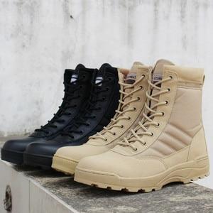 Мужские военные тактические ботинки для пустыни, мужские уличные водонепроницаемые походные кроссовки, Женская Нескользящая спортивная о...