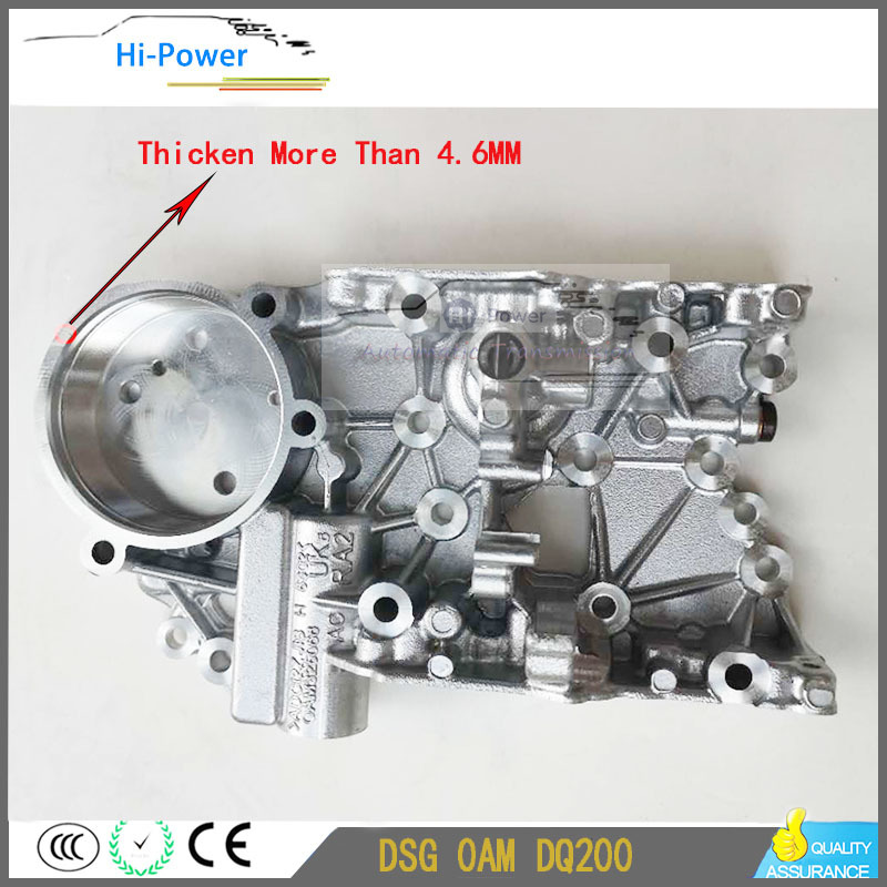 Thicken 4 6mm 0AM OAM DQ200 DSG Valvebody accumulator housing for AUDI Skoda Seat Passat 0AM325066R  0AM325066AC 0AM325066C