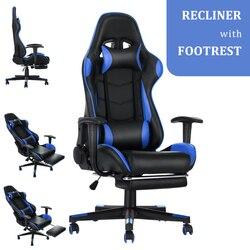 Panana высококачественное офисное кресло для дома, гоночной игры, компьютерные стулья, откидные сидения, стабильные ролики, мягкая кожа с подс...