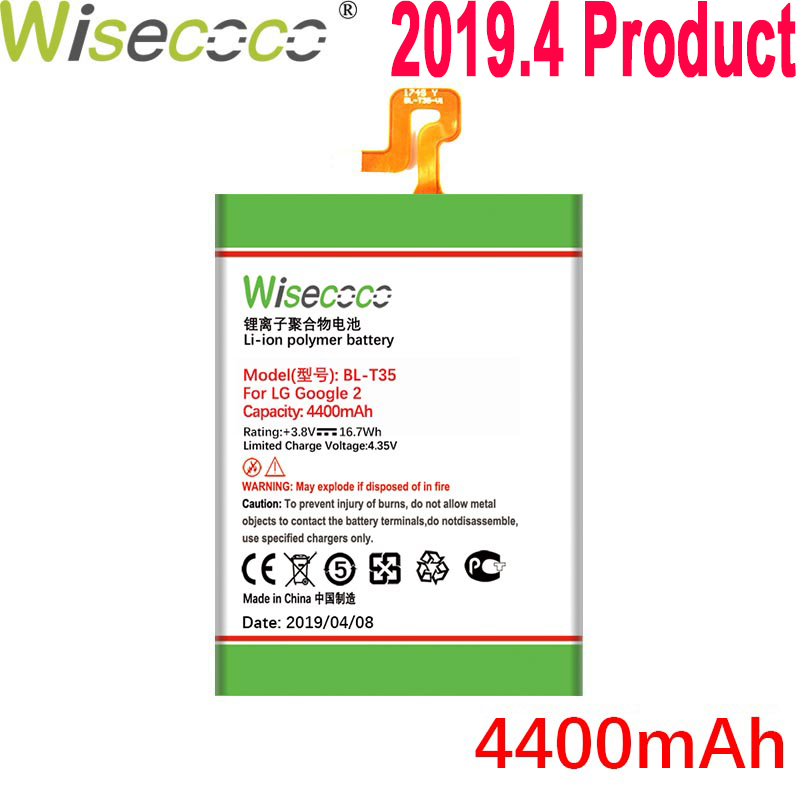 Wisecoco 4400mAh <font><b>BL</b></font>-<font><b>T35</b></font> Battery For LG Google2 Pixel 2 XL Phone In Stock Latest Production High Quality Battery+Tracking Number image