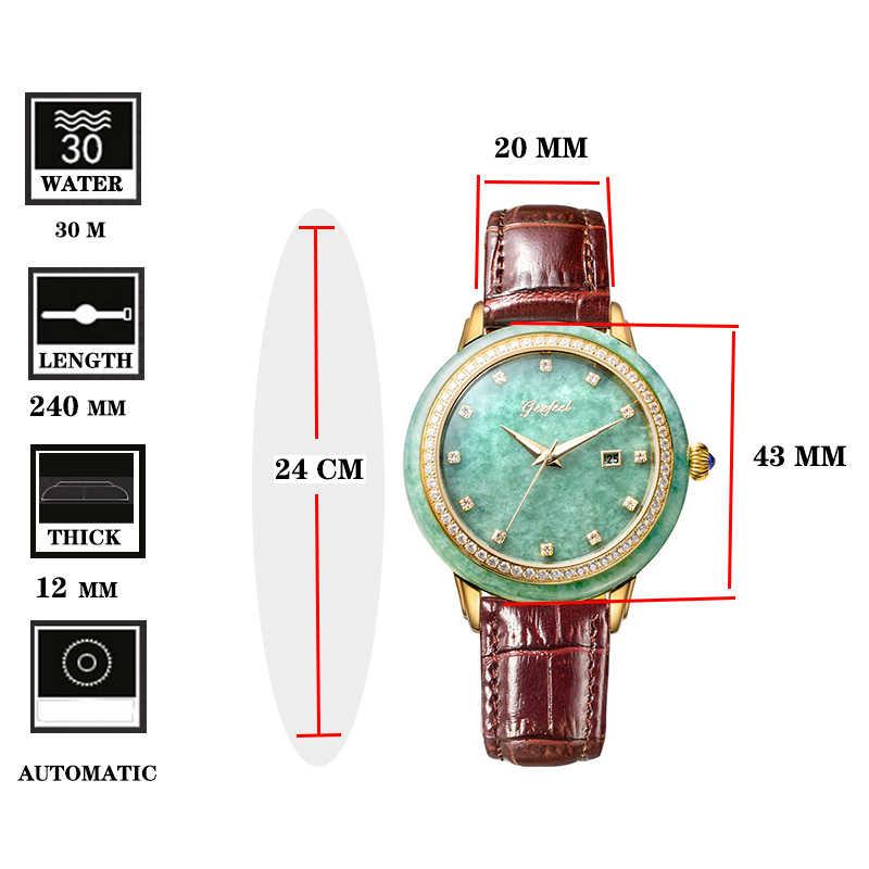 ผู้ชายคลาสสิกหยกนาฬิกาธรรมชาติบริสุทธิ์วัสดุผู้ชายนาฬิกากันน้ำ Relogio Masculino Montre Homme นาฬิกาข้อมือชาย