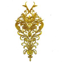 Ferro em remendos bordados ouro 12cm * 28cm da flor do vestuário dos apliques