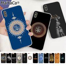 MaiYaCa Muslim Islam Bismillah Allah Beautiful Phone Case for Apple iphone 11 pro 8 7 66S Plus X XS MAX 5S SE XR