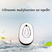 Enhanced Version Electronic Cat Ultrasonic Anti Mosquito Insect Repeller Rat Mouse Cockroach Repellent EU/US/UK Plug