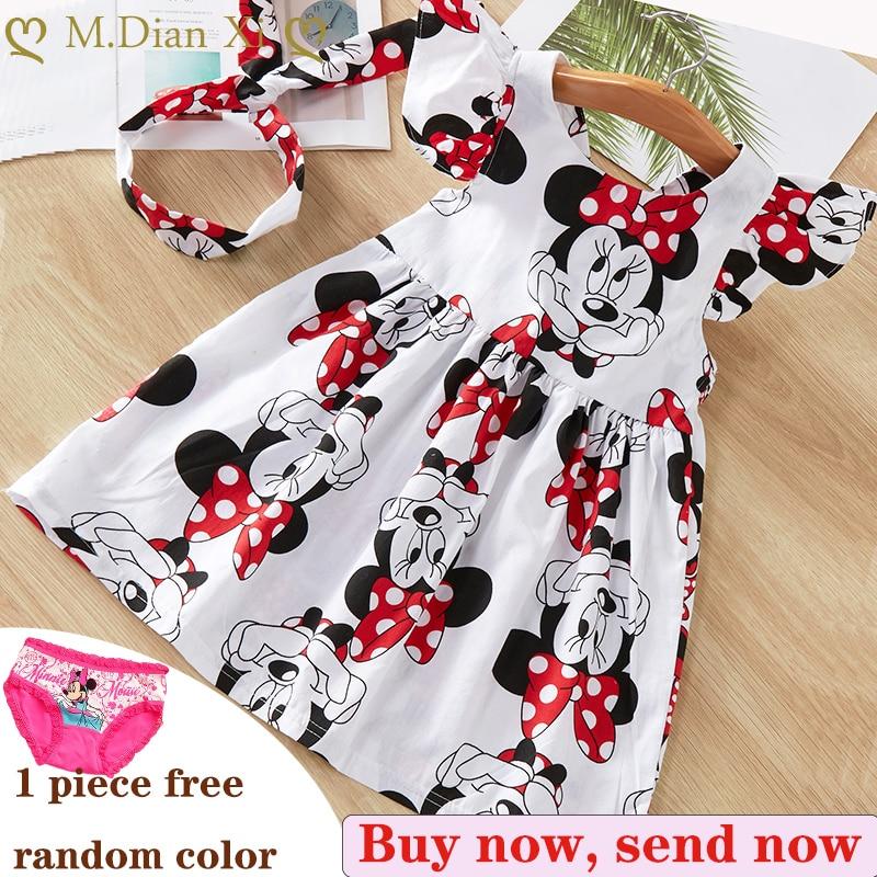 Kids Dresses Girls 2020 New Fashion Sweater Cotton Flower Shirt Short Summer T-shirt Vest Big For Maotou Beach Party Dress 1