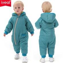 Качественные зимние детские комбинезоны толстой хлопковый костюм