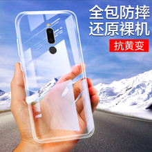 TPU Case For Meizu M8 M813H Case Transparent Silicone TPU Ph