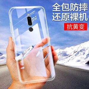 TPU Case For Meizu M8 M813H Ca