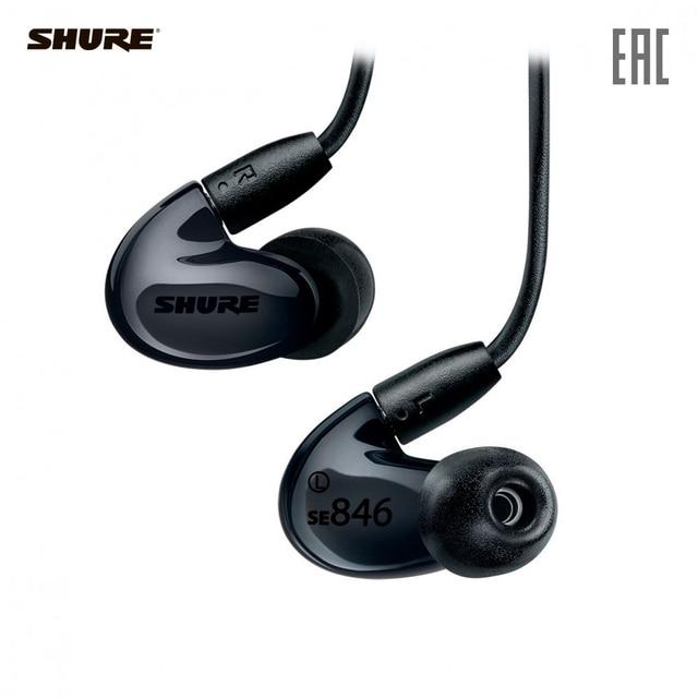Наушники беспроводные внутриканальные с микрофоном SHURE SE846-K+BT1-EFS официальная гарантия, быстрая доставка