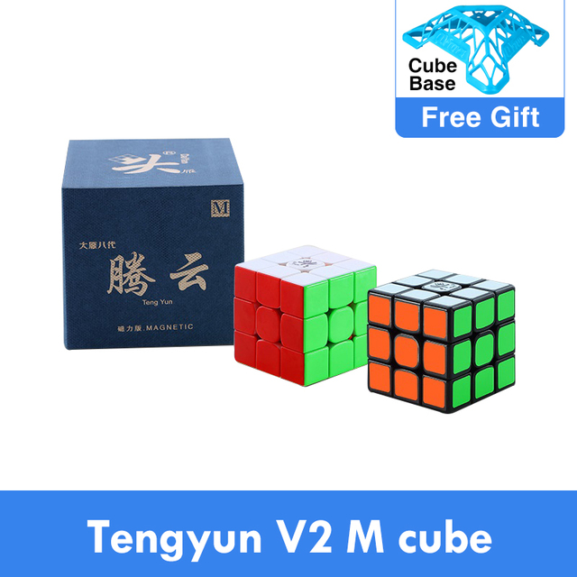 Original Dayan tengyun V2 M 3x3x3 V1 Magnetic Cube Professional Dayan V8 3x3 Magic Cubing Speed  Puzzle Educational Toys for Kid 1