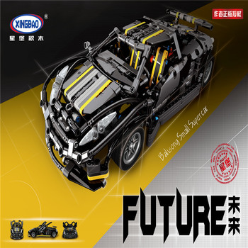 DIY Technic Car 1177PCS Assembly Building Blocks Balisong Small Supercar 07002 Vehicle Blocks Educational Toy for Children