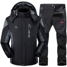 Мужской лыжный костюм утепленная флисовая куртка и штаны водонепроницаемый