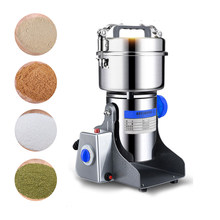 800g Swing Type Grains Herbal Powder Miller Dry Food Grinder Machine High Speed Intelligent Spices Cereals Crusher