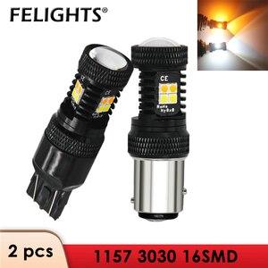 2 шт. 1156 светодиодный светильник 1157 p21w ba15s bay15d py21w T20 T25 двойной цвет белый Янтарный переключатель сигнала тормозной светильник ampoule светодиод...