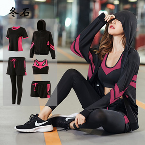 Women Gym 5 Piece Set Workout
