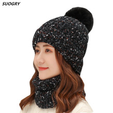 SUOGRY 2 Pieces Set New Winter Hat And Scarf For Women Female Solid Color Cotton Casual