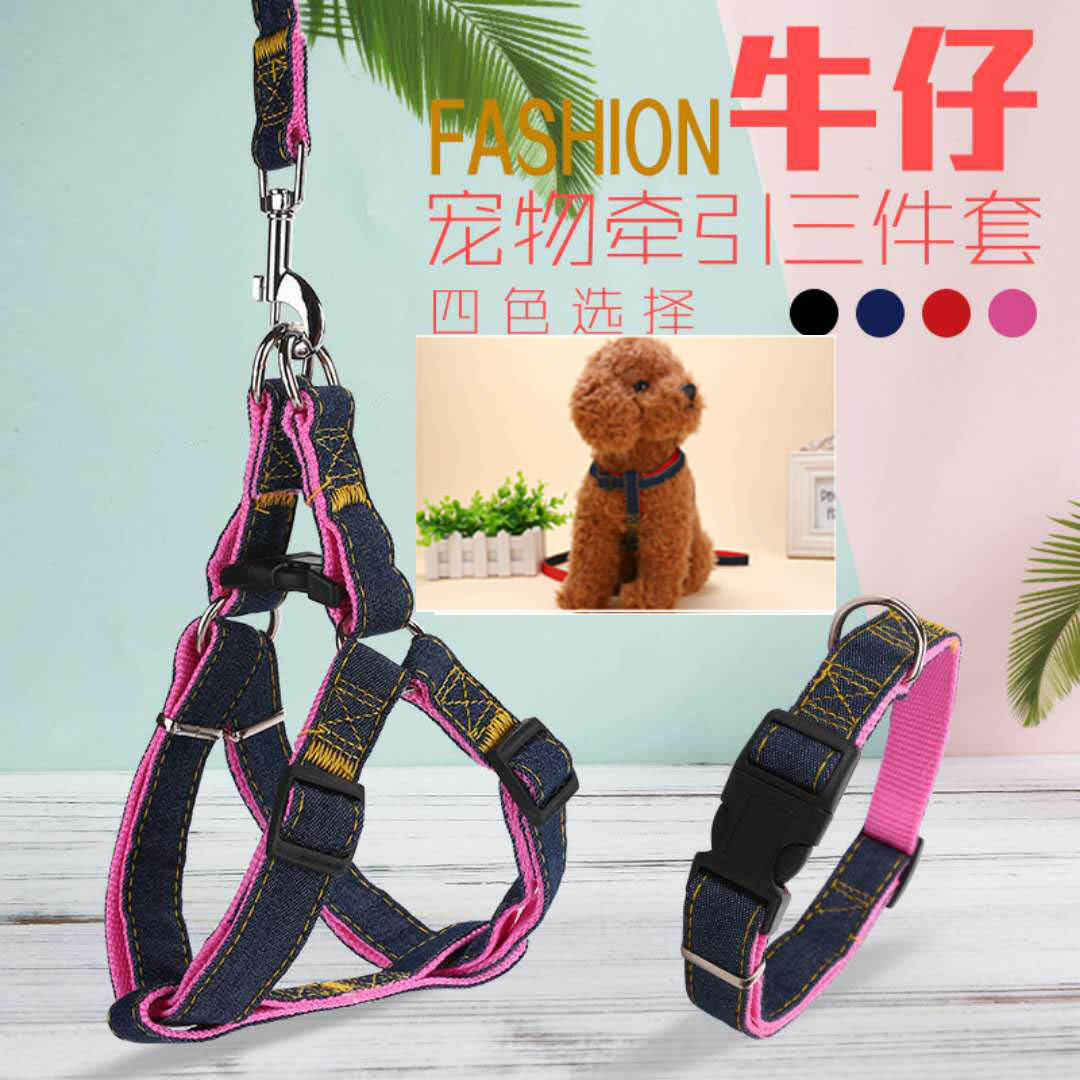 Pet Cat Dog Universal Chest And Back Hand Holding Rope Dog Nursing Dog Rope Chain Small Medium-sized Dog Teddy Supplies